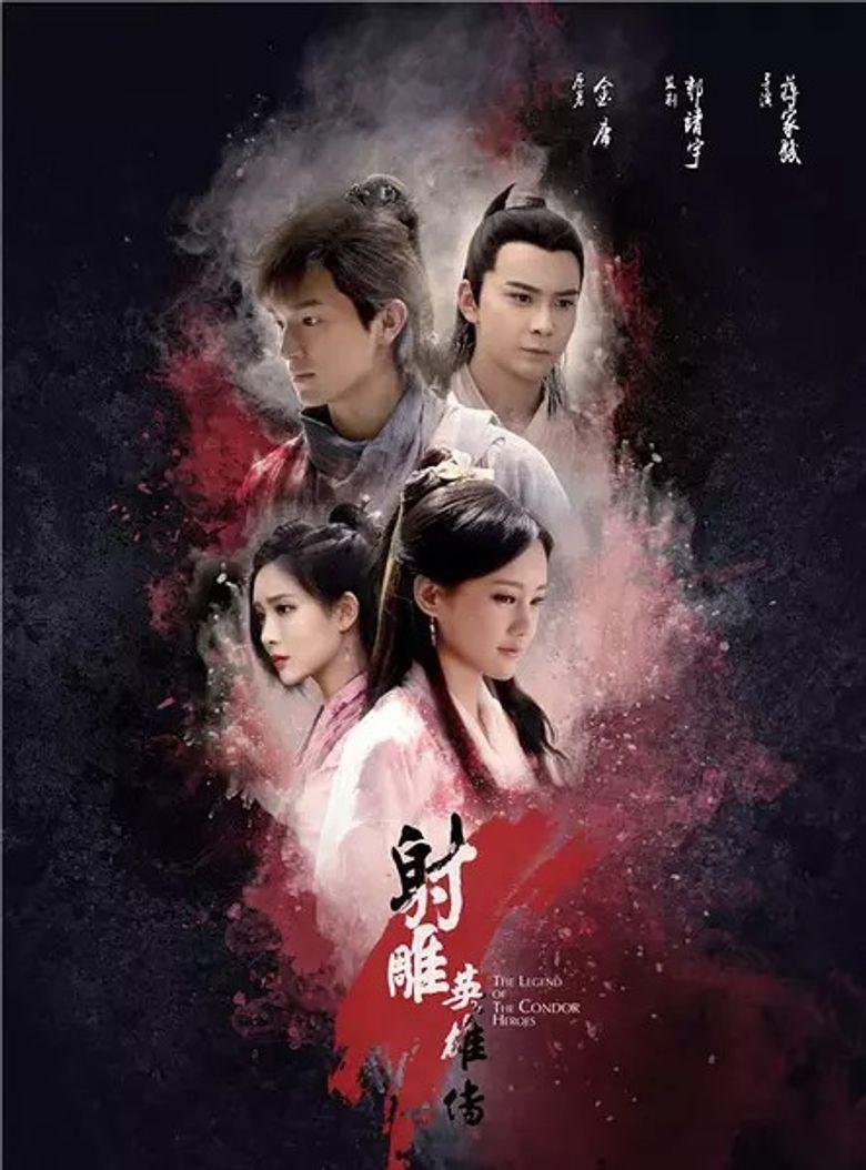 She diao ying xiong zhuan Poster