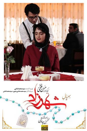Shahrzad Poster