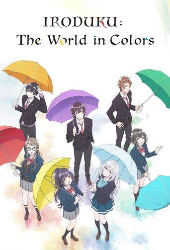IRODUKU: The World in Colors Poster