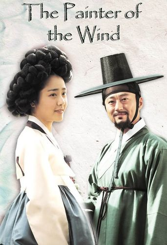 Painter of the Wind Poster