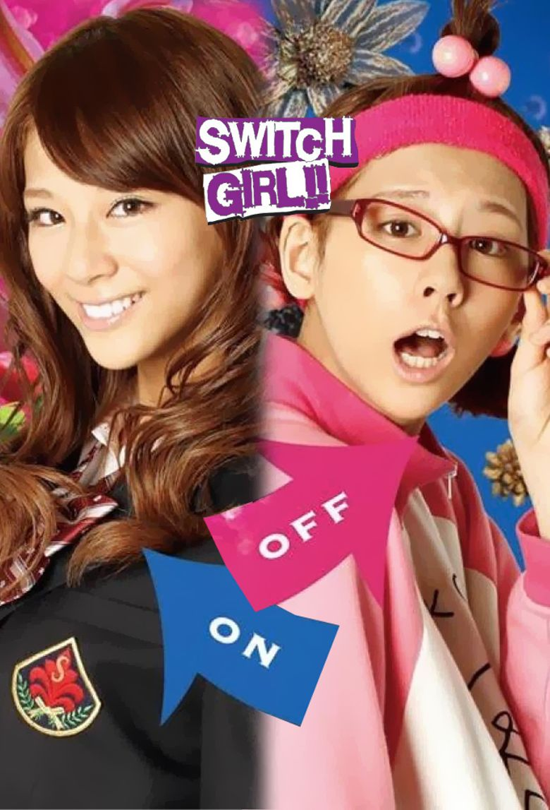 Switch Girl!! Poster