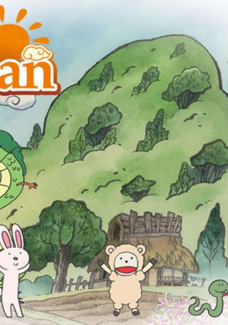 Watch Folktales from Japan