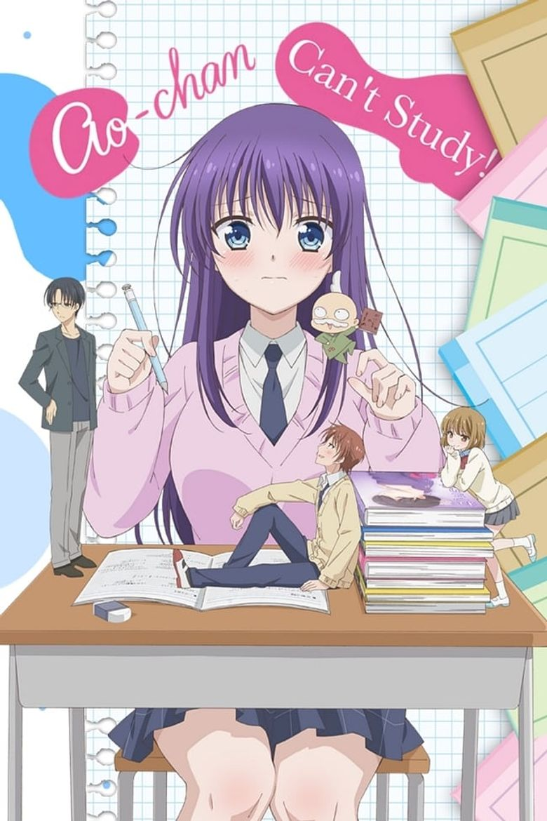 Ao-chan Can't Study! Poster