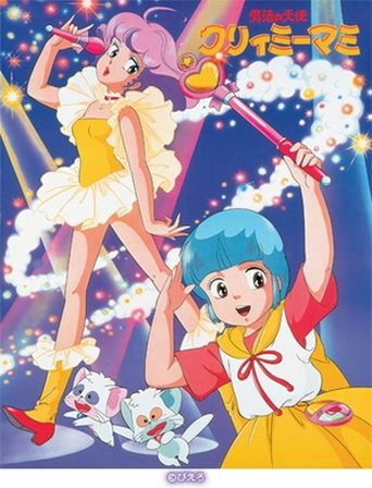 Magical Angel Creamy Mami Poster