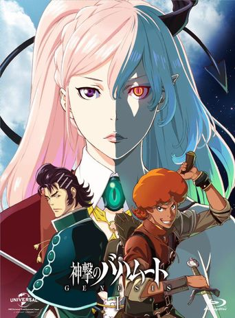 Watch Rage of Bahamut