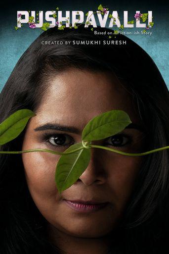 Pushpavalli Poster