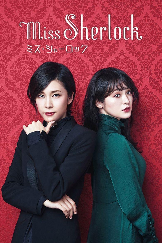 Miss Sherlock Poster
