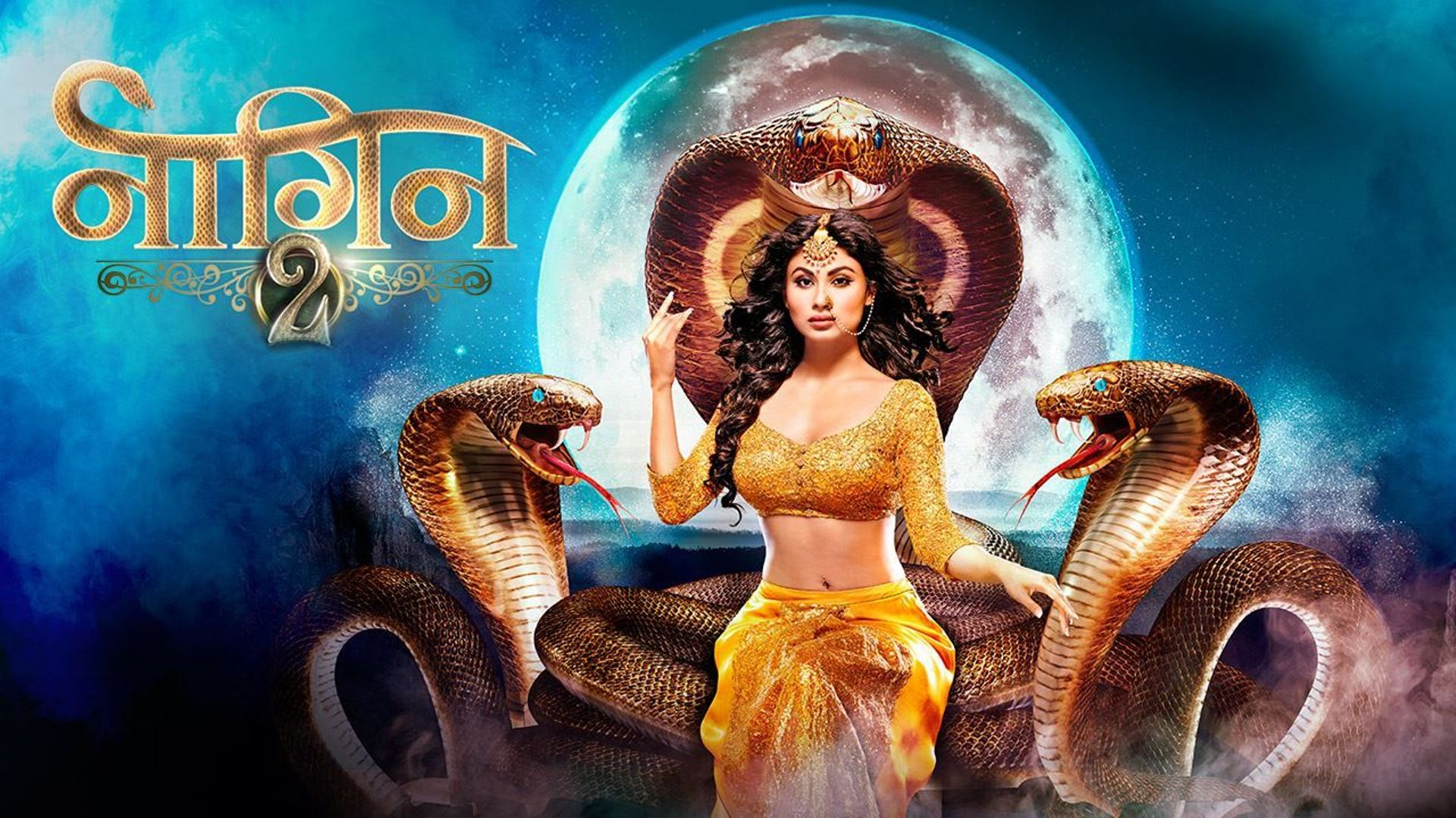 Naagin Season 2 Where To Watch Every Episode Reelgood