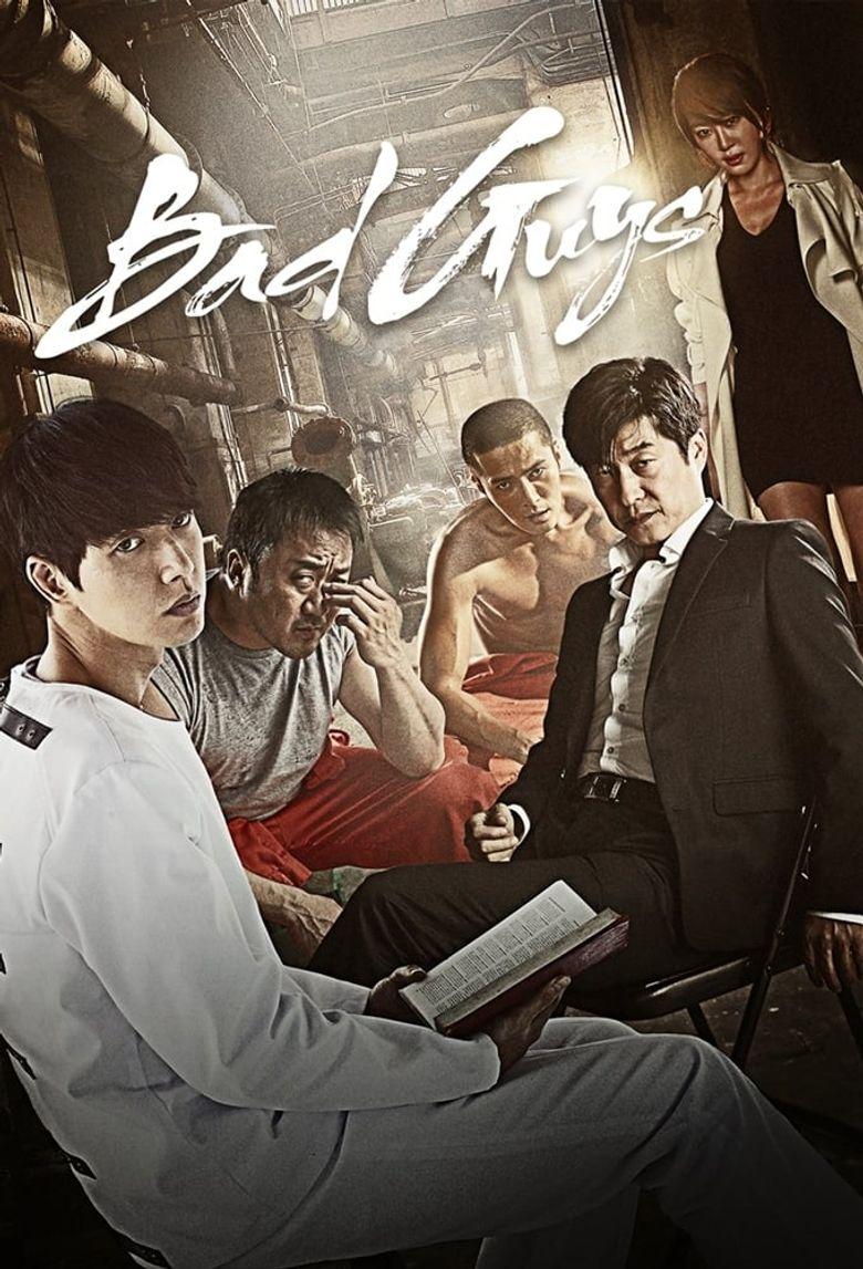 Watch Bad Guys