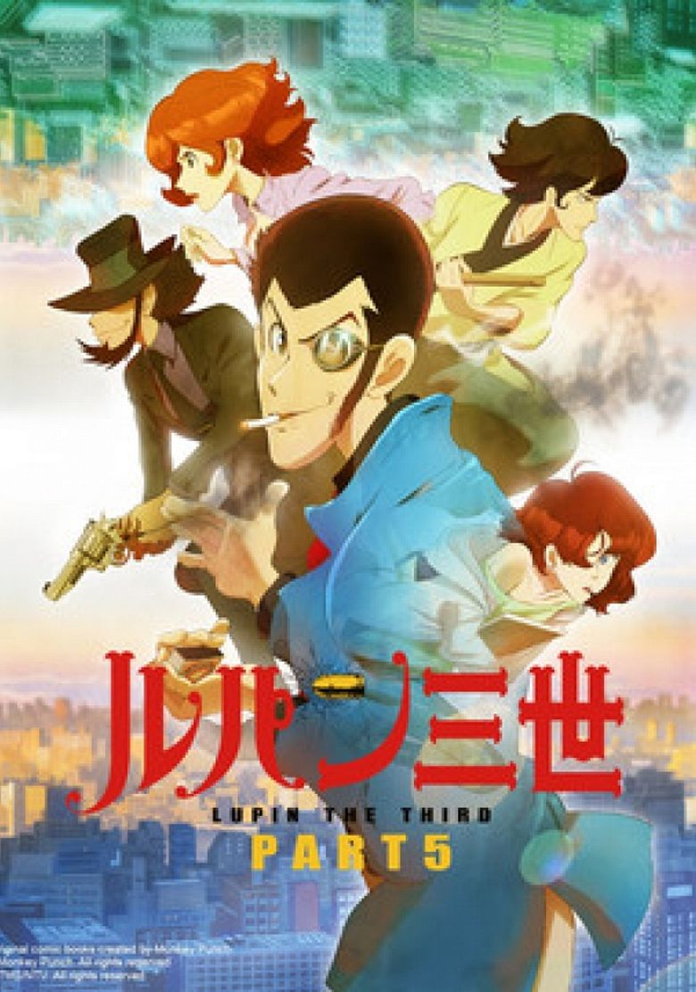 LUPIN THE 3rd PART 5 Poster