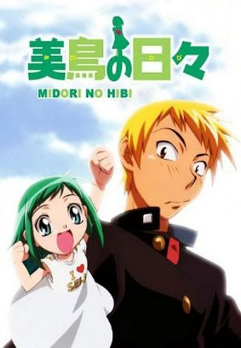 Midori Days Poster