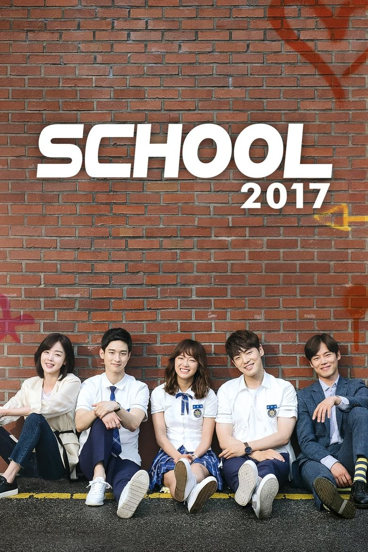 School 2017 Poster