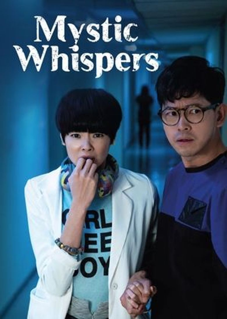 Mystic Whispers Poster