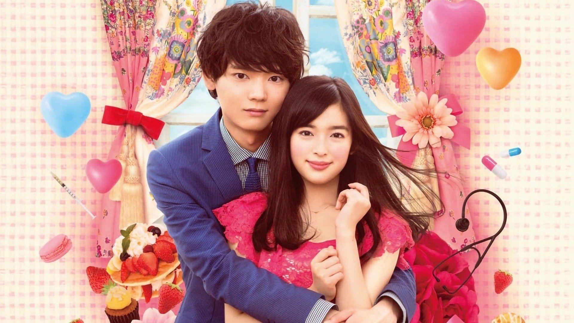 Mischievous Kiss: Love in Tokyo - Watch Episodes on Netflix or