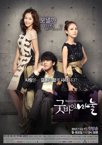Goodbye Dear Wife Poster