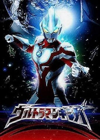Ultraman Ginga Poster