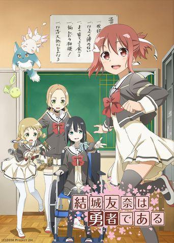 Watch Yuki Yuna is a Hero