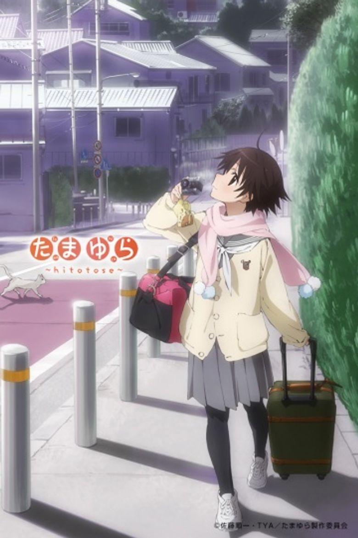 Tamayura: Hitotose Poster