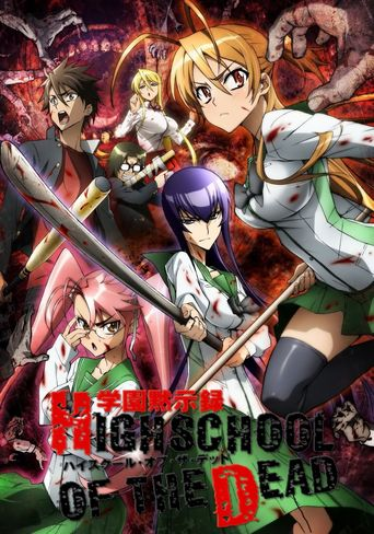 Highschool of the Dead Poster