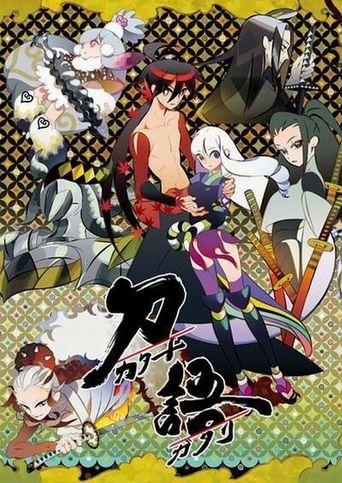 Katanagatari Poster