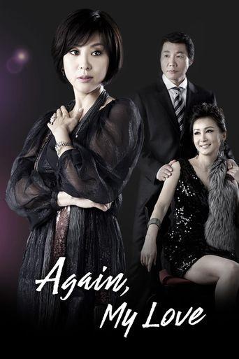Watch Again, My Love