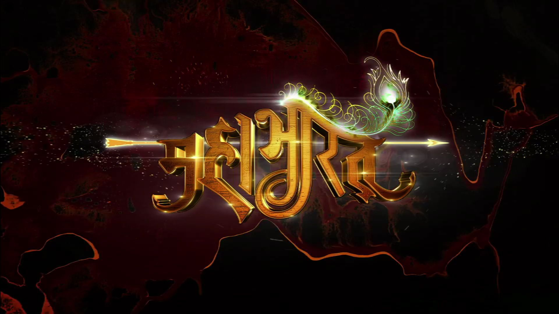 Season 01, Episode 01 Mahabharatham
