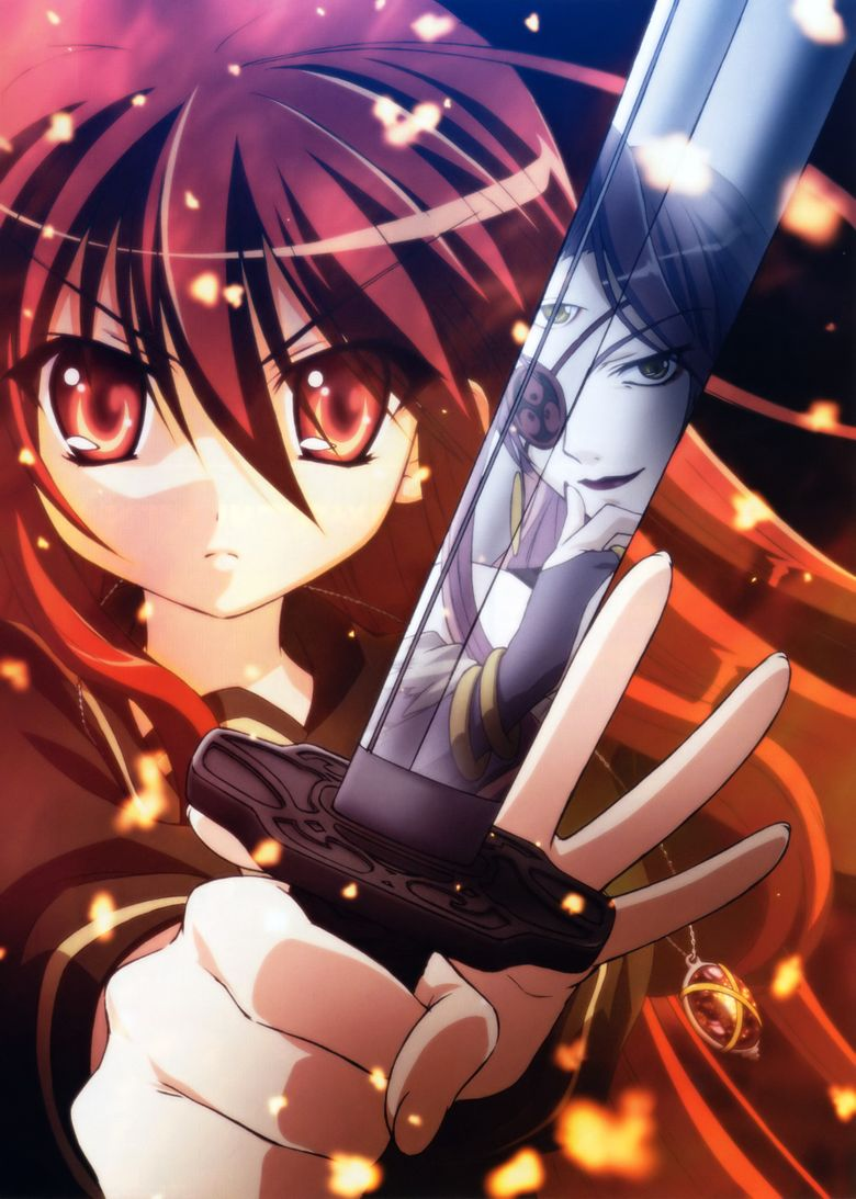 Shakugan no Shana Poster
