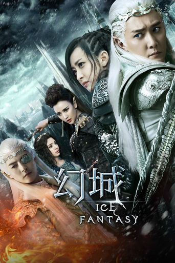 Watch Ice Fantasy