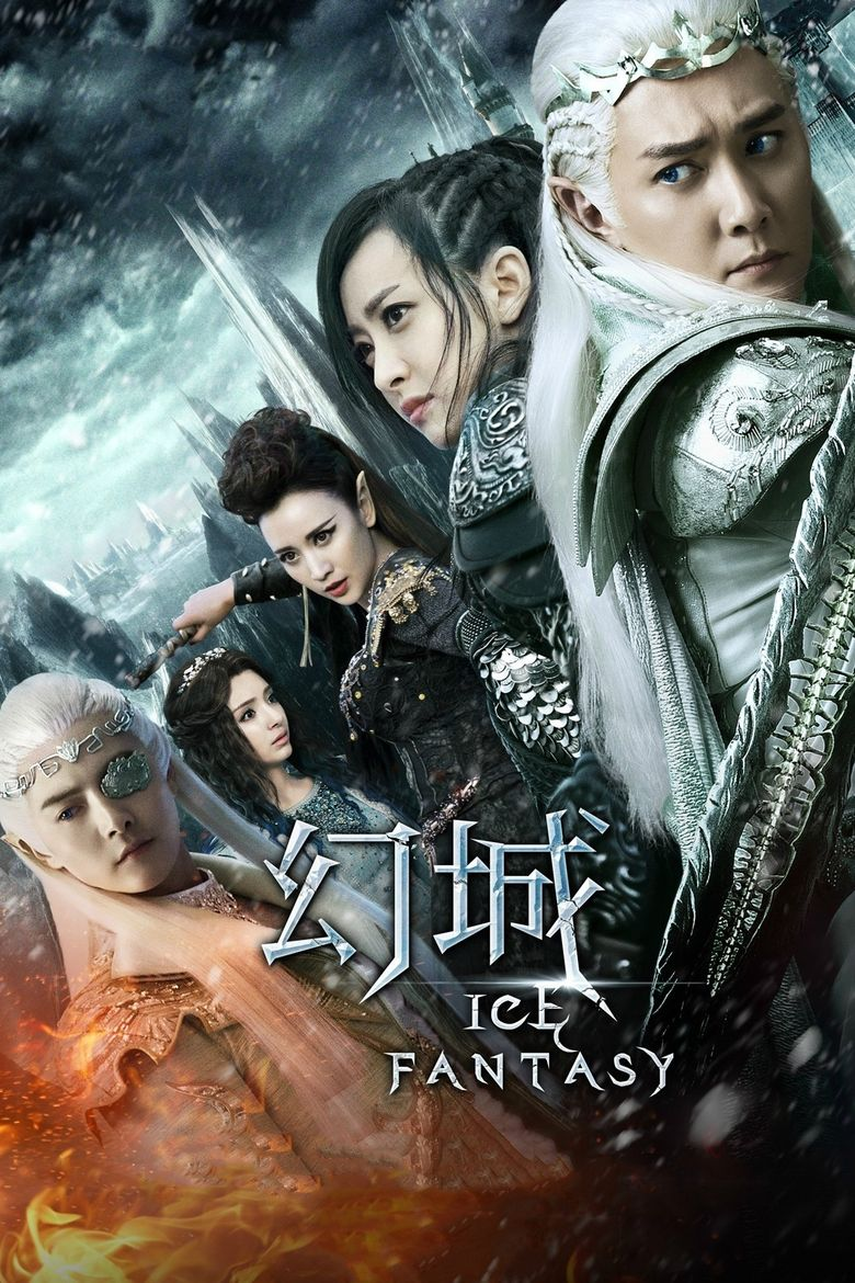 Ice Fantasy Poster