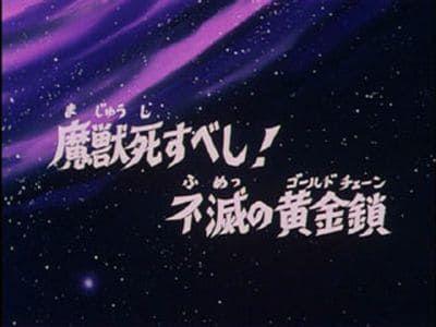 Season 03, Episode 05 Episode 5