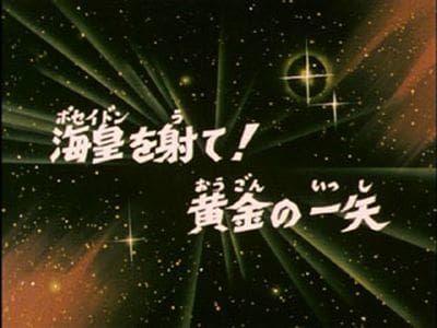 Season 03, Episode 14 Episode 14