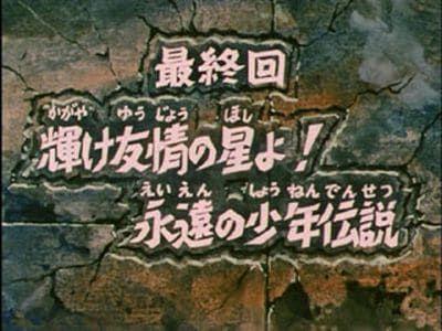Season 03, Episode 15 Episode 15