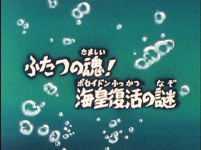 Season 03, Episode 13 Episode 13