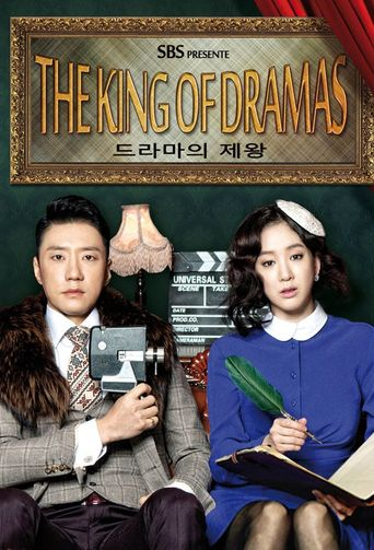 The King of Dramas Poster