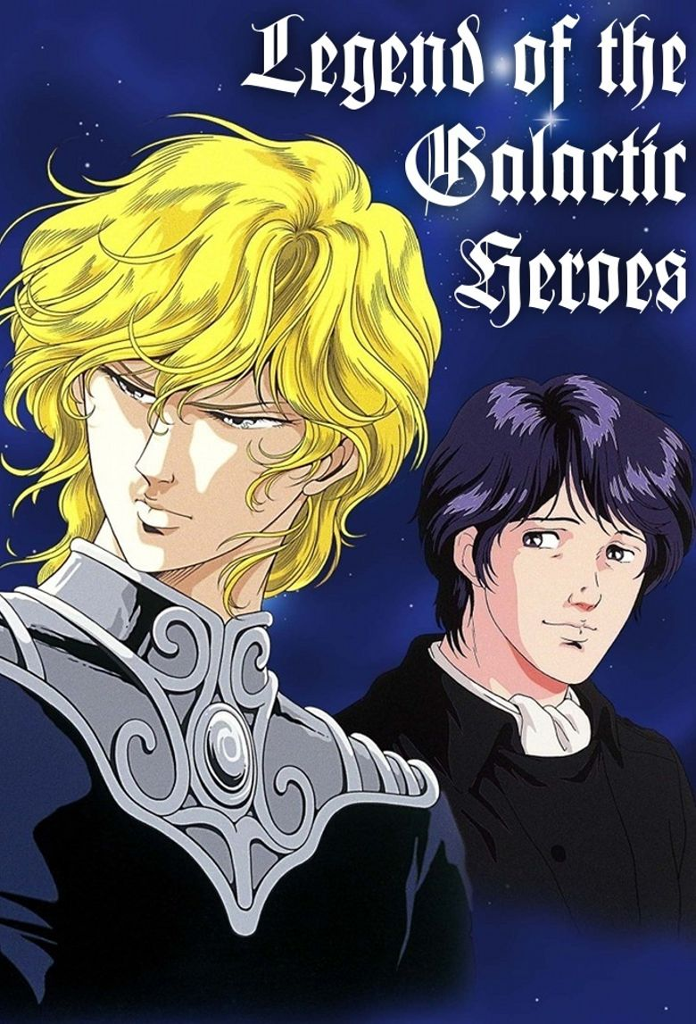 Legend of the Galactic Heroes Poster
