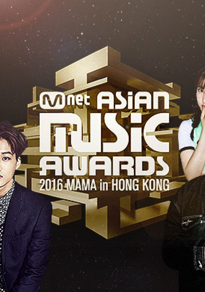 2016 Mnet Asian Music Awards Poster