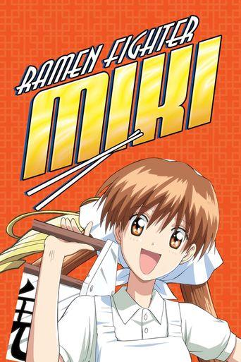Muteki Kanban Musume Poster