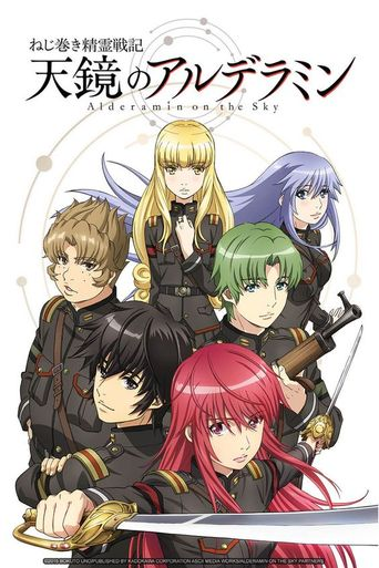 Alderamin on the Sky Poster