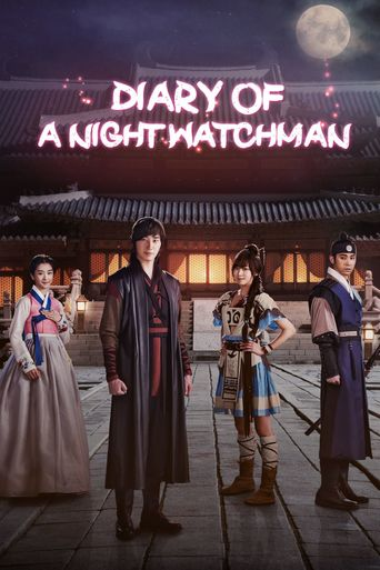 The Night Watchman Poster