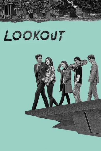 Lookout Poster