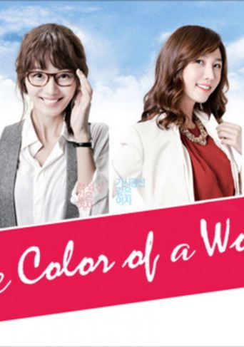 The Color of a Woman Poster