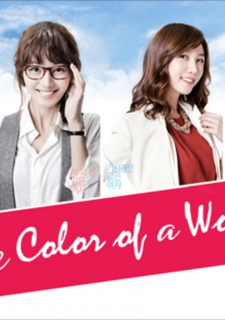 Watch The Color of a Woman