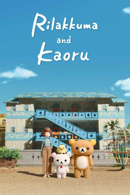 Rilakkuma and Kaoru Poster