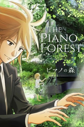 The Piano Forest Poster
