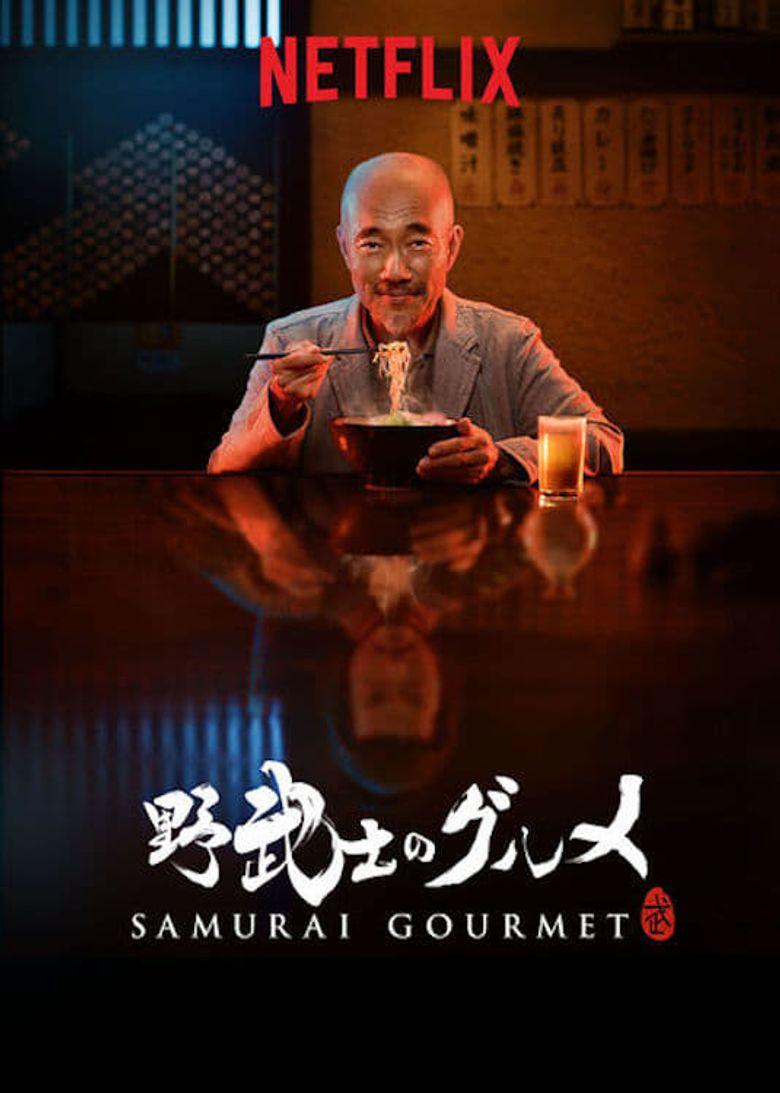Watch Samurai Gourmet