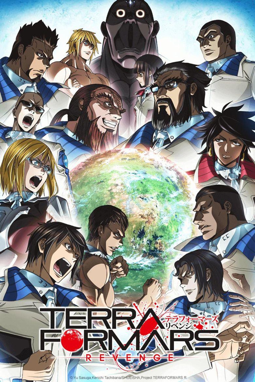 Terra Formars Poster