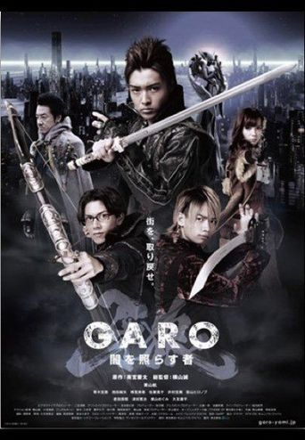Garo - Where to Watch Every Episode Streaming Online | Reelgood
