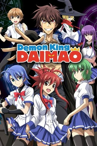 Demon King Daimao Poster