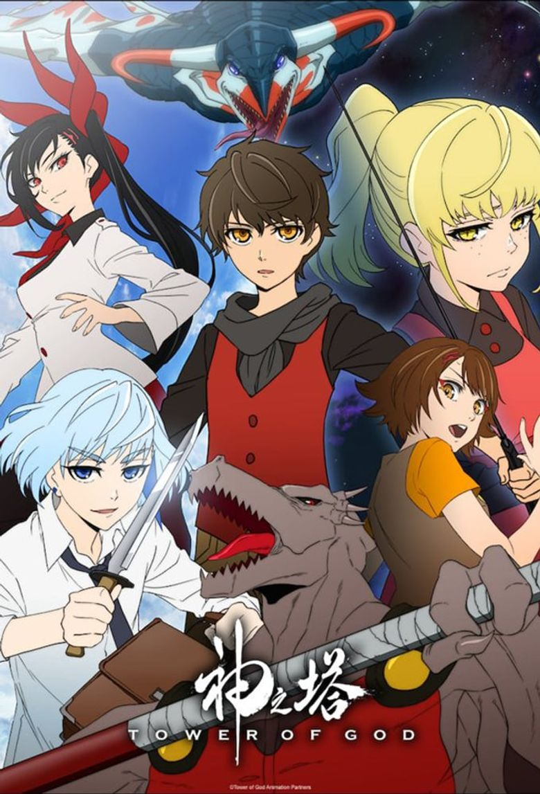 Tower of God Poster