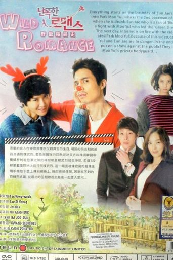Wild Romance Poster